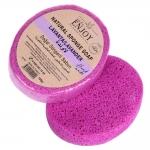 Doğal Lavanta El Yapımı Süngerli Duş Sabunu